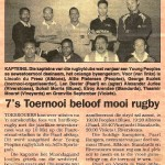Thaamir sevens late 90's