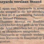 Vineyards vs Strand Pioneers early 2000's